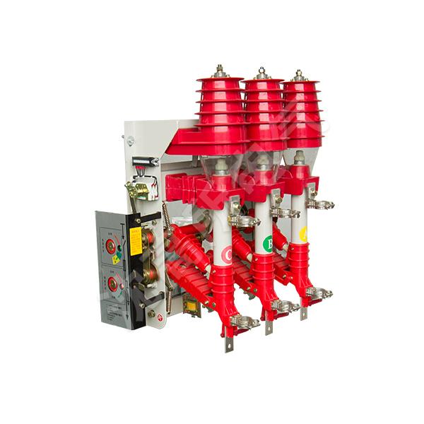 FZN25-12D-FZRN25-12D戶內交流高壓真空負荷開關及熔斷器組合電器