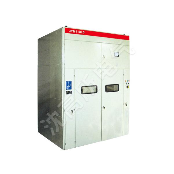 JYN1-40.5(Z)間隔移開式交流金屬封閉型開關設備