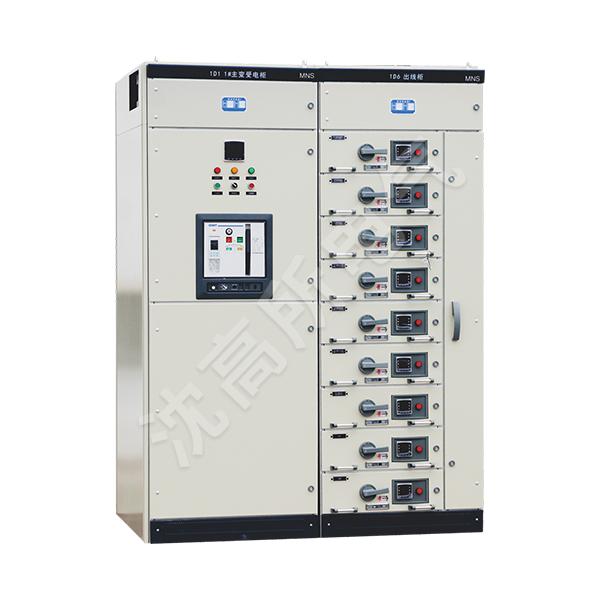 MNS低壓抽出式成套開關設備
