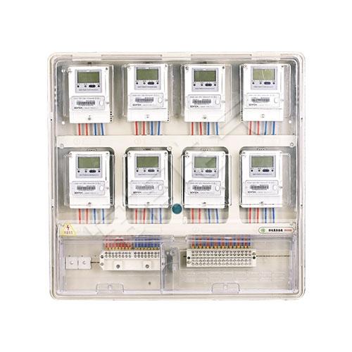 LG-PCBOX-DS08单相八表位电表箱
