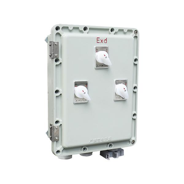 BXM(D)53-3防爆照明動力配電箱