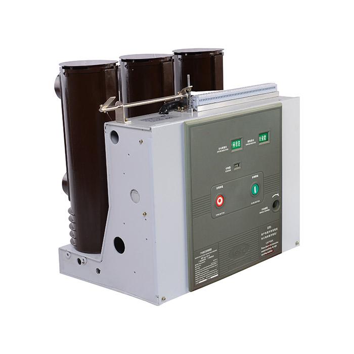ZN63A (VS1) -12 indoor high voltage vacuum circuit breaker series